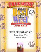 banjo award